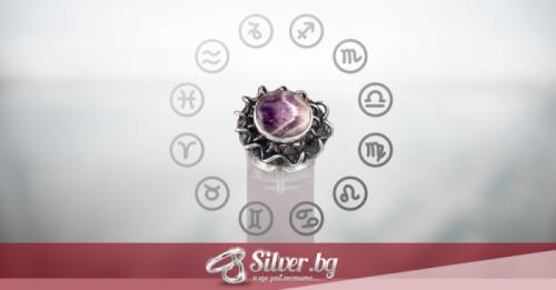 Как да избираме сребърни пръстени според знака на зодиака?