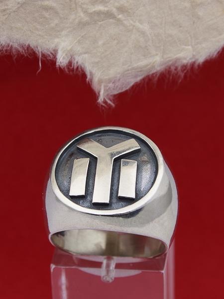 Сребърен пръстен П-7