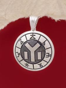 Сребърен медальон M26