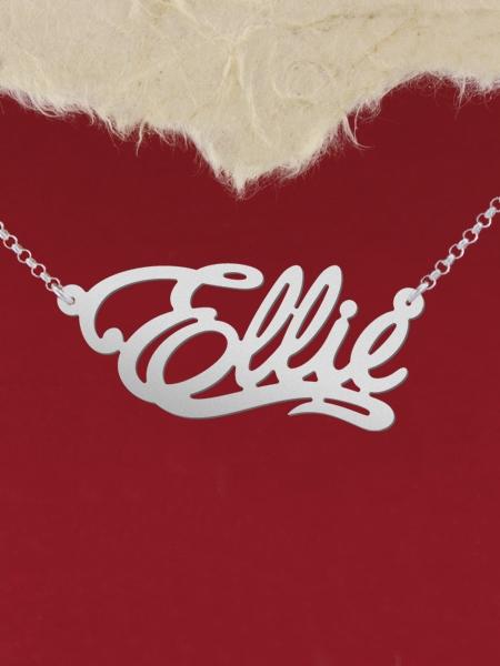 """Сребърно колие с име """"Ellie"""""""