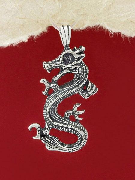 Сребърен медальон Дракон P210