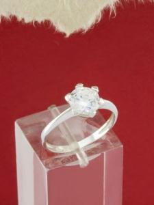 Сребърeн пръстен - RK335