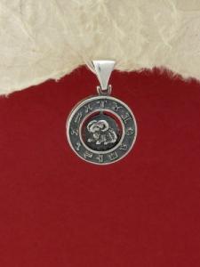 Сребърен медальон - P203oven