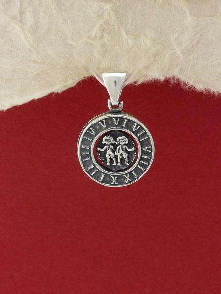 Сребърен медальон P203bliznaci