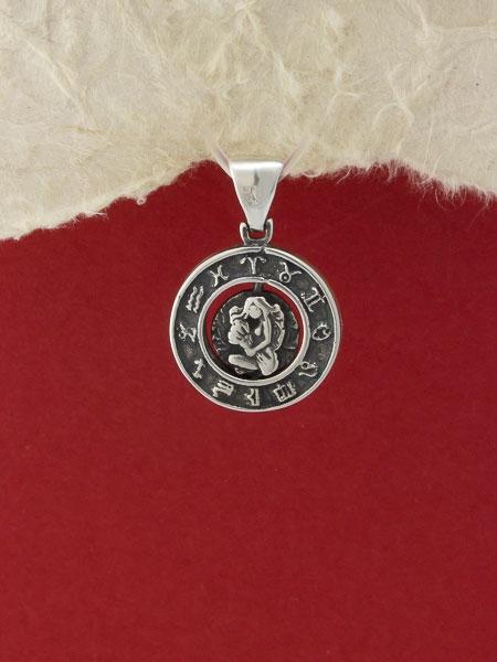 Сребърен медальон - P203deva