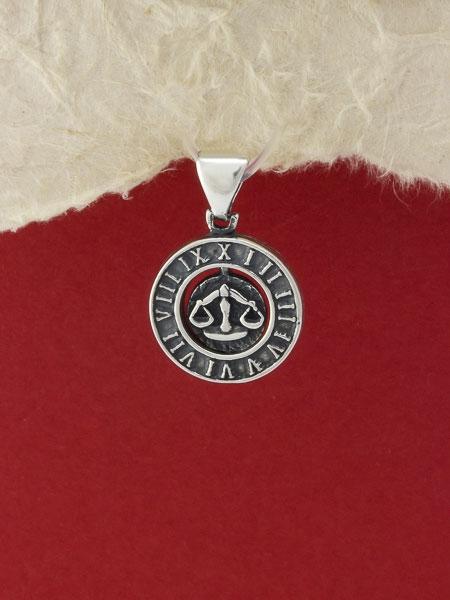 Сребърен медальон - P203vezni