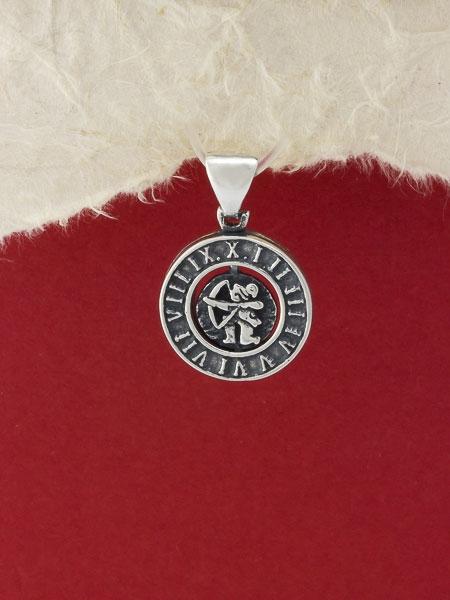 Сребърен медальон - P203strelec