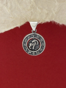 Сребърен медальон - P203kozirog