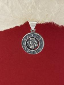 Сребърен медальон - P203vodolei