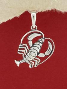 Сребърен медальон P219rak