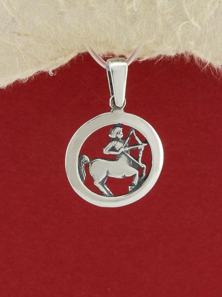 Сребърен медальон - P193strelec