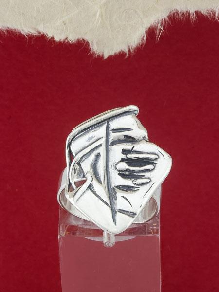 Сребърен пръстен - RK32