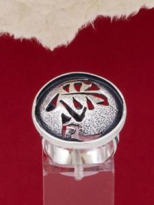 Сребърен пръстен - RK52