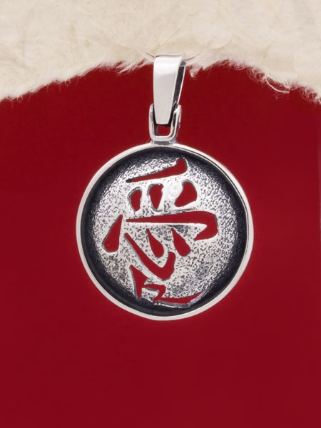 Сребърен медальон - PK52