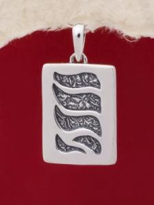 Сребърен медальон - PK74