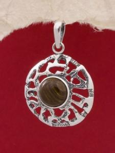 Сребърен медальон PK48 Оникс