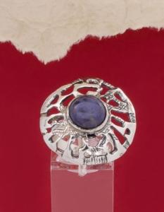 Сребърен пръстен RK48 Лазурит