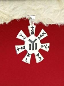 Сребърен медальон - Розетката от Плиска