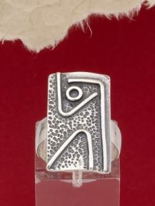 Сребърен пръстен - RK124