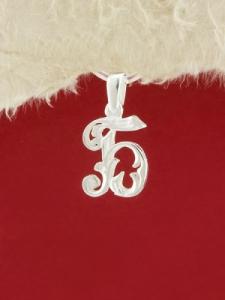 Сребърен медальон буква Б - P324