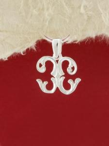 Сребърен медальон буква Х - P324