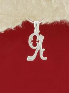 Сребърен медальон буква Я - P324