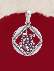 Сребърен медальон - PK165