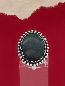 Сребърен пръстен - FRK77 - Авантюрин