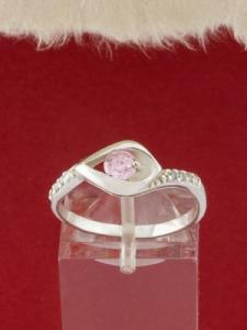 Сребърен пръстен - R264