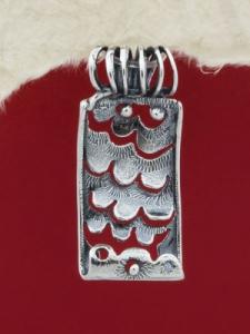 Сребърен медальон - PK223