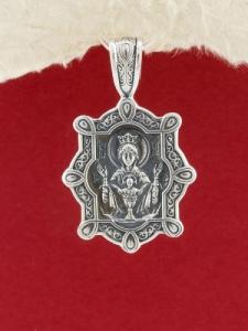 Сребърен медальон PKS019