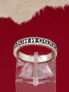 Сребърен пръстен - HMS034