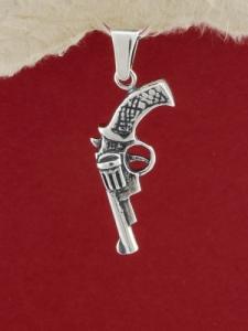Медальон от сребро P329
