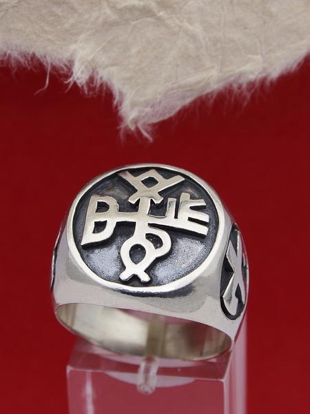 Сребърен пръстен П-10