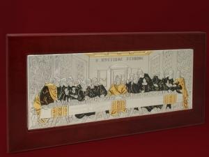 Сребърна картина Тайната вечеря - 501057