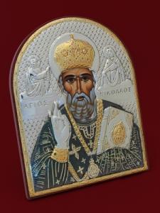 Сребърна икона Свети Никола - 501119