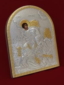 Икона от сребро Свети Георги - 501135