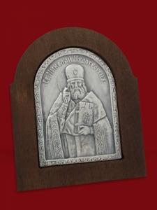 Икона от сребро Николай Чудотворец - 501164