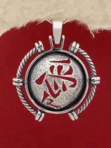 Медальон P145