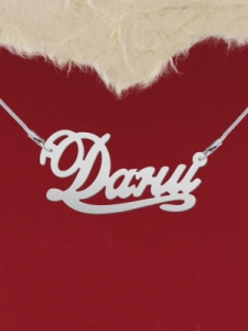 """Сребърно колие с име """"Дани"""""""