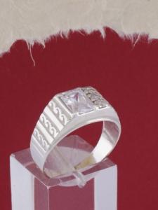 Мъжки сребърен пръстен R054t