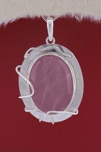 Сребърен медальон PKWS6