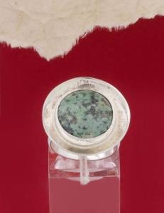 Сребърен пръстен RKWS27 - Африкански тюркоаз