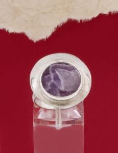 Сребърен пръстен RKWS27 - Аметист