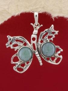 Сребърен медальон P116 - Авантюрин