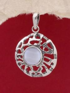 Сребърен медальон PK48 - Ивичест ахат