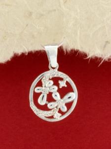 Сребърен медальон - PK273