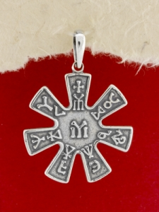Сребърен медальон - P335