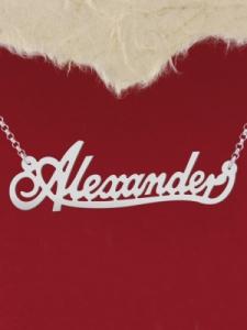 """Сребърно колие с надпис """"Alexander"""""""