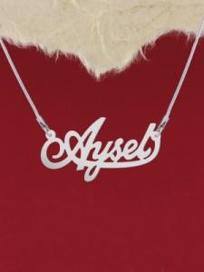 """Сребърно колие с надпис """"Aysel"""""""